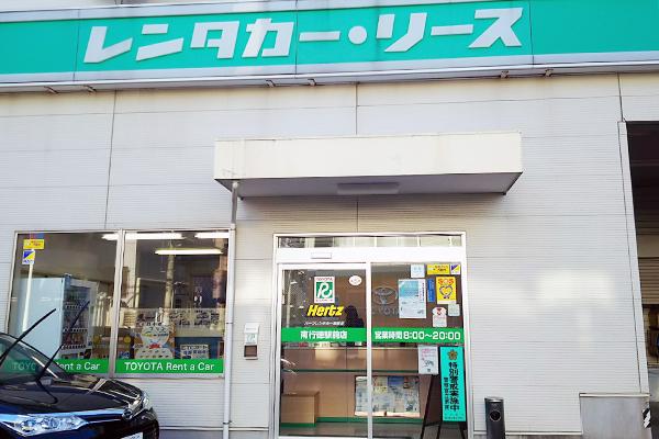 南行徳駅前店>