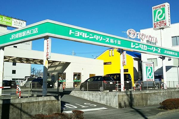 JR成田西口店>