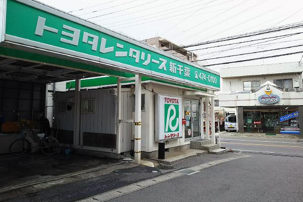 津田沼店>