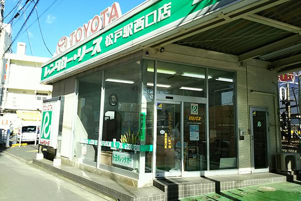 松戸駅西口店>