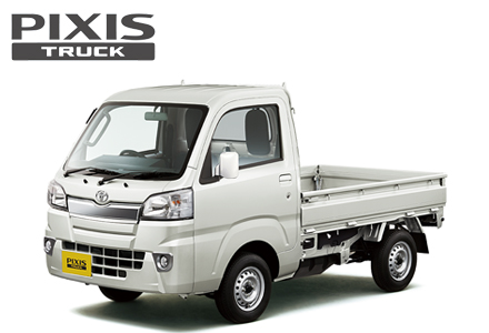 PIXIS トラック>