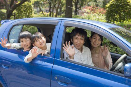家族で旅行に