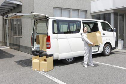 荷物の運搬など