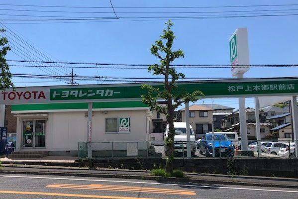 松戸上本郷駅前店>